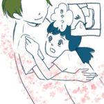 全然分からん【グラマラスパッツ】の効果を描いた漫画ブログ